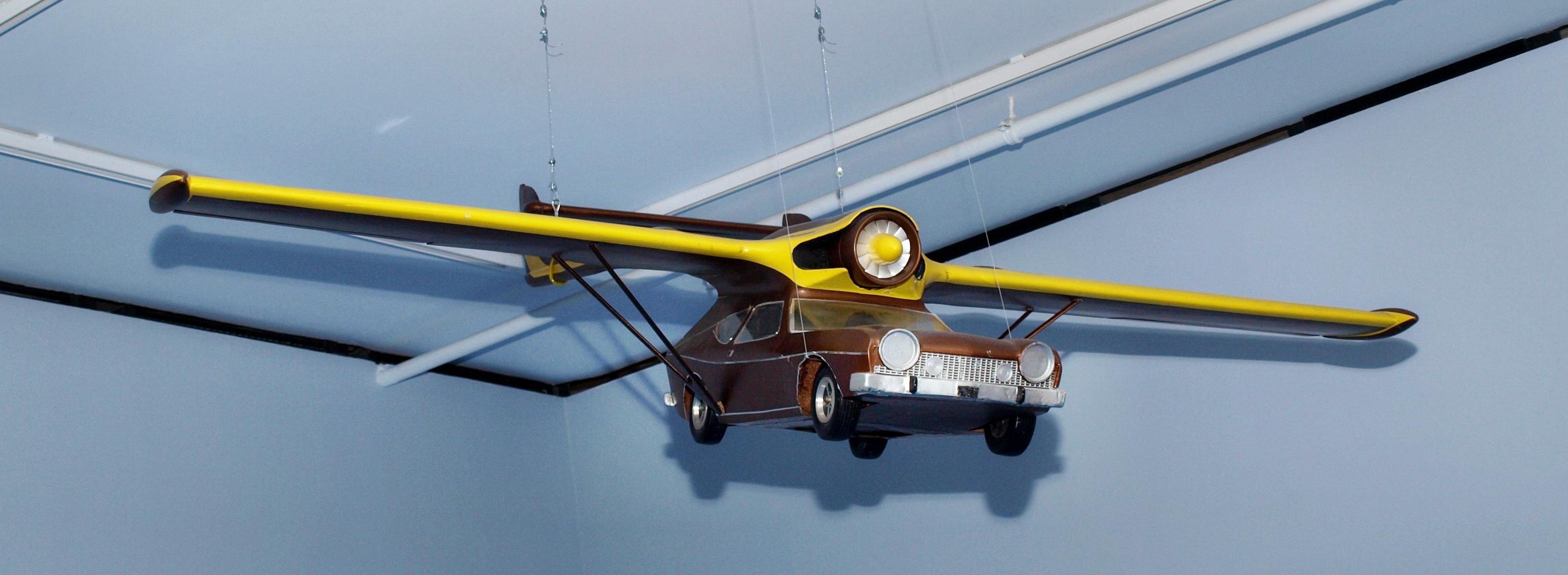 Автомобиль-самолет из «Из человека с золотым пистолетом». Фотография Малец Михаила Георгиевича