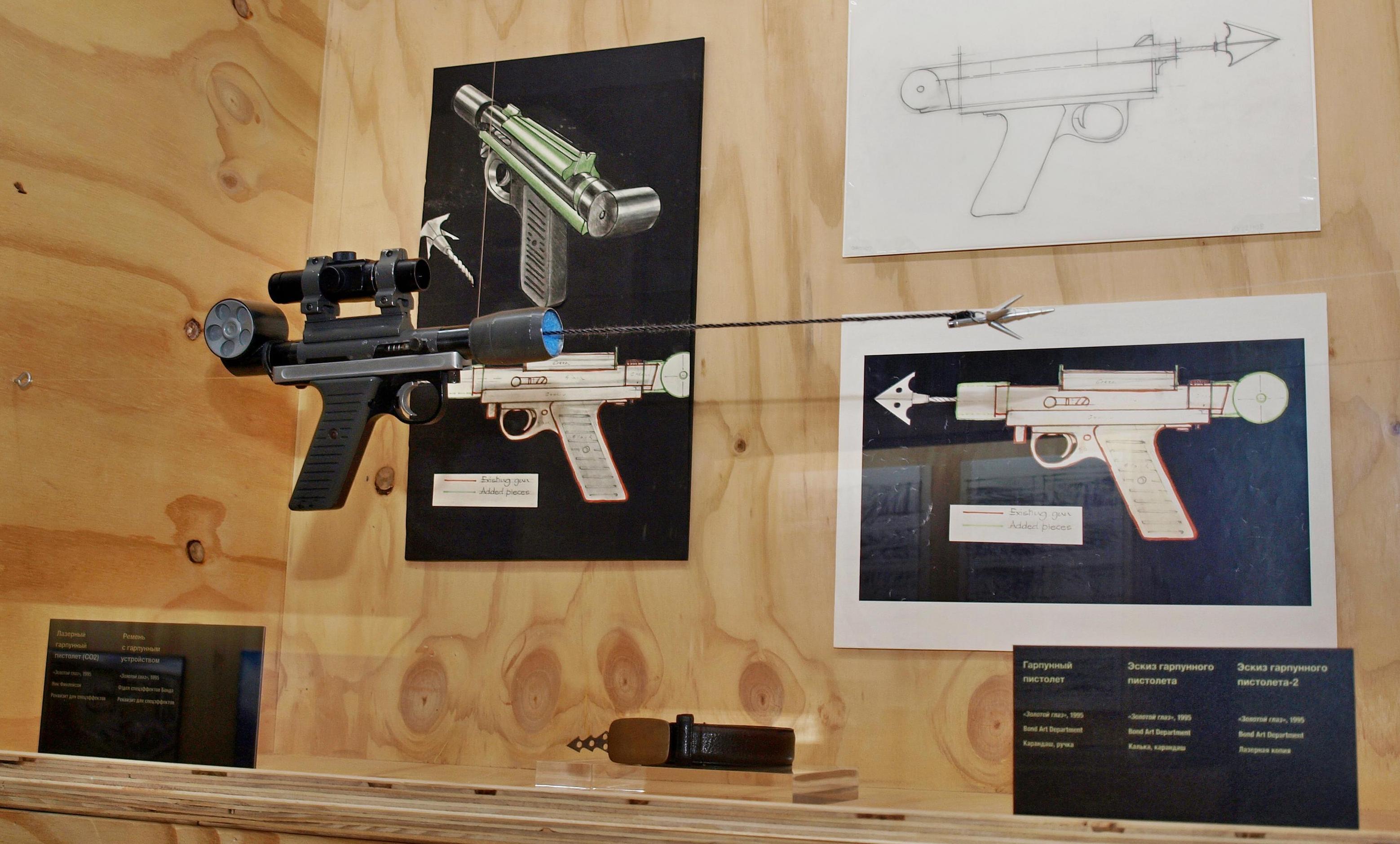 Гарпунный пистолет («Золотой глаз»). Фотография Малец Михаила Георгиевича
